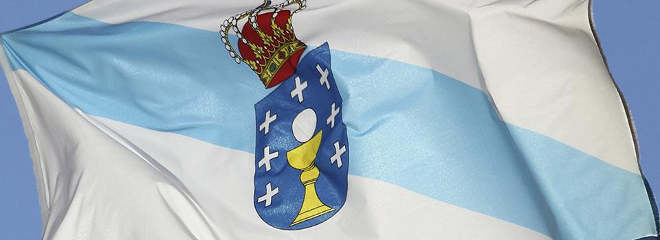 Bandeira_de_Galicia_no_Pazo_de_Raxoi3
